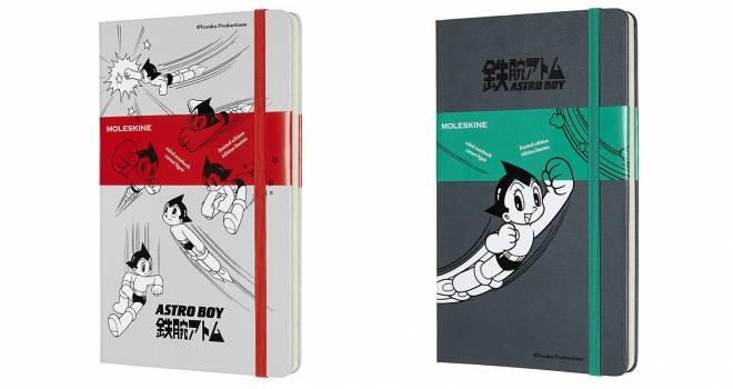 アトムの世界観が随所に!人気ノート「モレスキン」から鉄腕アトムの限定版ノートブックが登場
