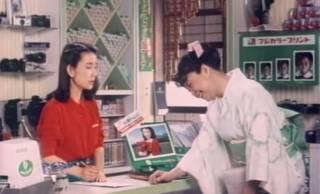 「そうでない方はそれなりに…」樹木希林さんが出演した懐かしの富士フィルムCM 12本が期間限定でネット配信