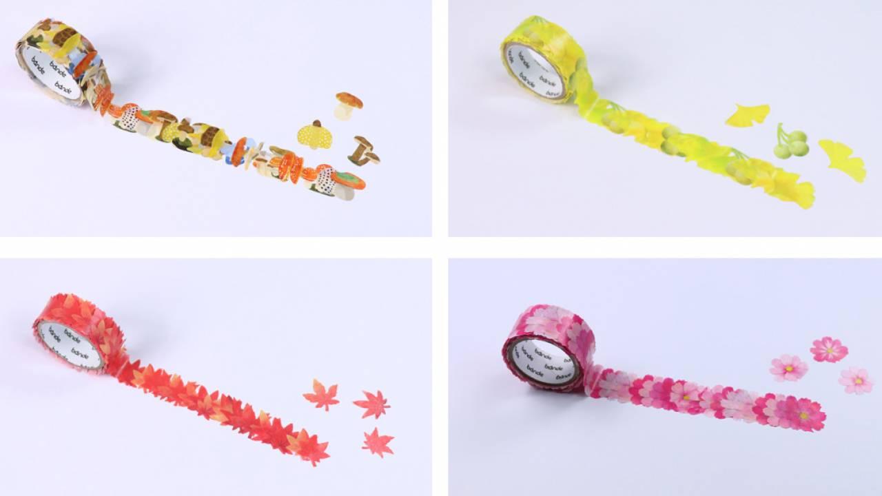 キノコ、紅葉、銀杏… 秋を感じる季節感たっぷりのマステがとっても可愛い♪
