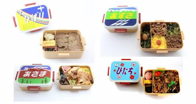 レトロ可愛いデザインが素敵!「特急列車ヘッドマーク弁当」全4商品が期間限定で復活