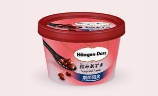 リキュール入ってます♪小豆の甘み広がるアイスクリーム「和みあずき」がハーゲンダッツから登場