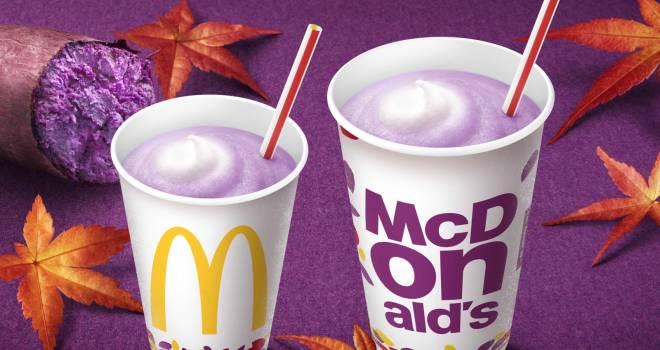 マックから秋の味覚の新スイーツ!紫いもとさつまいもでダブルの芋感「秋のマックシェイク 紫いも」