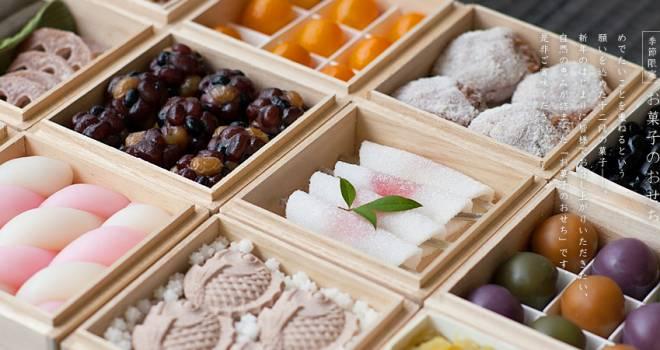 ハレの日にぴったり!縁起物の和菓子が詰まったHIGASHIYA 「お菓子のおせち」が美しい!