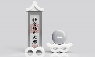 デザイン秀逸な神棚!なんとAIスピーカーに対応したインテリアのような美しい「AIクラウド神棚」発表