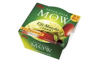 茶葉の香ばしい薫りが愉しめる!人気アイス「MOW 宇治抹茶」に秋季数量限定バージョン登場