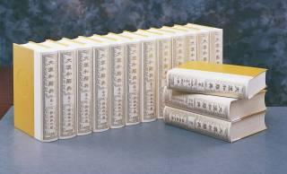親字5万字、熟語50万語。世界最大級の漢和辞典「大漢和辞典」が遂にデジタル版をリリース!