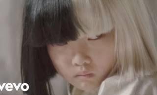 あの天才空手少女が快挙!世界的人気歌手「シーア」のMVで披露した美しすぎる空手の形をもう一度!