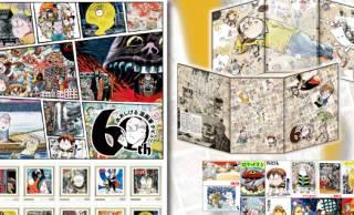 ゲットしときたい!水木しげるの画業60周年で水木ワールド全開のフレーム切手セット発売