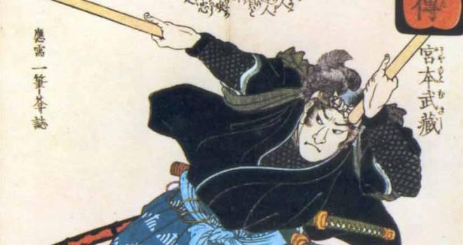 ヒロインとして人気の剣豪・宮本武蔵の恋人「お通」は実在しない人物だった