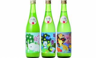 胸キュンが止まらない♡まるで絵本のようなラベルの可愛い日本酒「りんご酸の爽やか風味」発売!