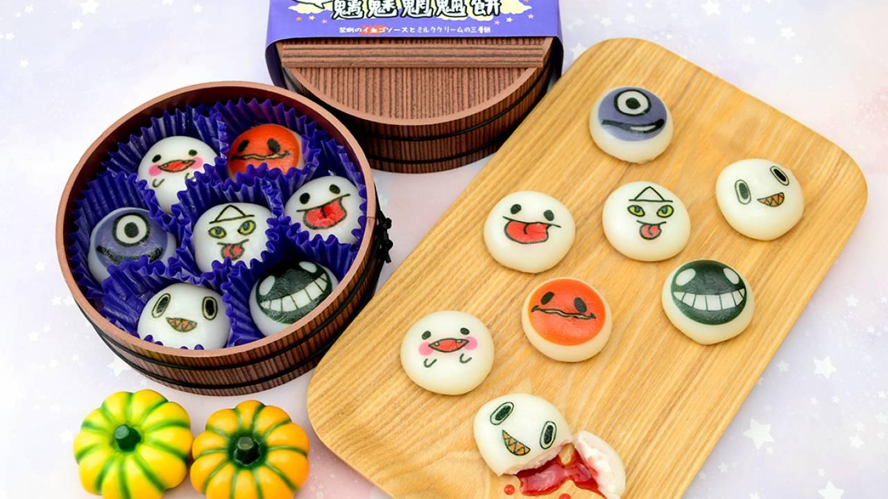 名前のクセ(笑)イ血ゴソースがドロっと溢れ出るハロウィン限定の和菓子「もちもち魑魅魍魎餅」発売!