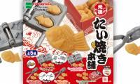 きゃわわ♡ リアル可愛い金属製焼型付きのたい焼きミニフィギュア「元祖 たい焼き本舗」登場!
