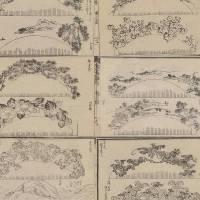 デザイナー北斎!櫛やキセルを葛飾北斎がデザインしたらこうなっちゃう「図案集 今様櫛きん雛形」無料公開