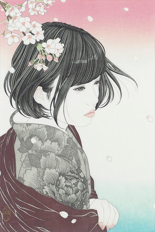 宮 あむ 花