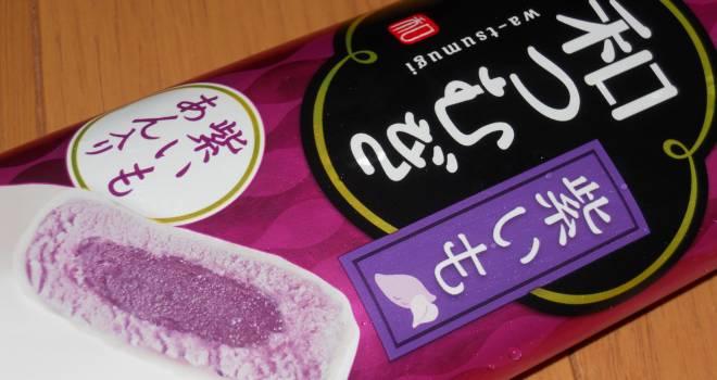 ホワイトチョコと紫いもで濃厚な秋の香り♪「和つむぎ 紫いも」アイスを食べてみました!