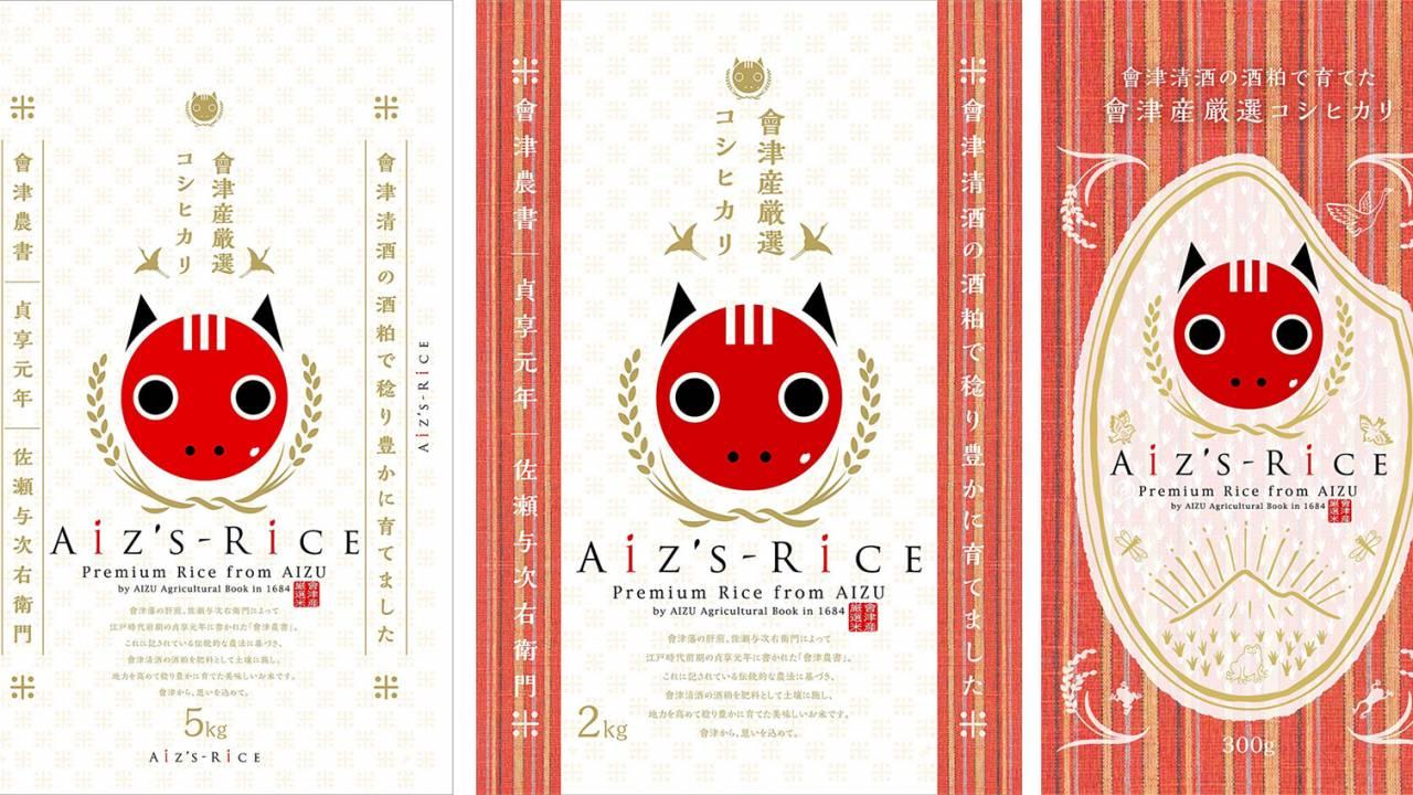 ロックバンドかと(笑)会津若松から新たなブランド米が誕生。その名も「AiZ′S-RiCE」!