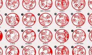 ご利益パない?25体の仏像を印影にしたハンコ「仏像図鑑」に遂にシャチハタタイプ新登場!