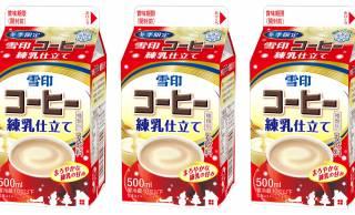甘さの向こう側!?甘味が特徴の雪印コーヒーにさらに練乳を加えた「雪印コーヒー 練乳仕立て」が冬季限定発売!