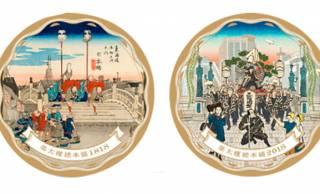新旧の浮世絵がステキ!老舗の和菓子屋「榮太樓總本鋪」が200周年で榮太樓飴の限定デザイン缶を発売