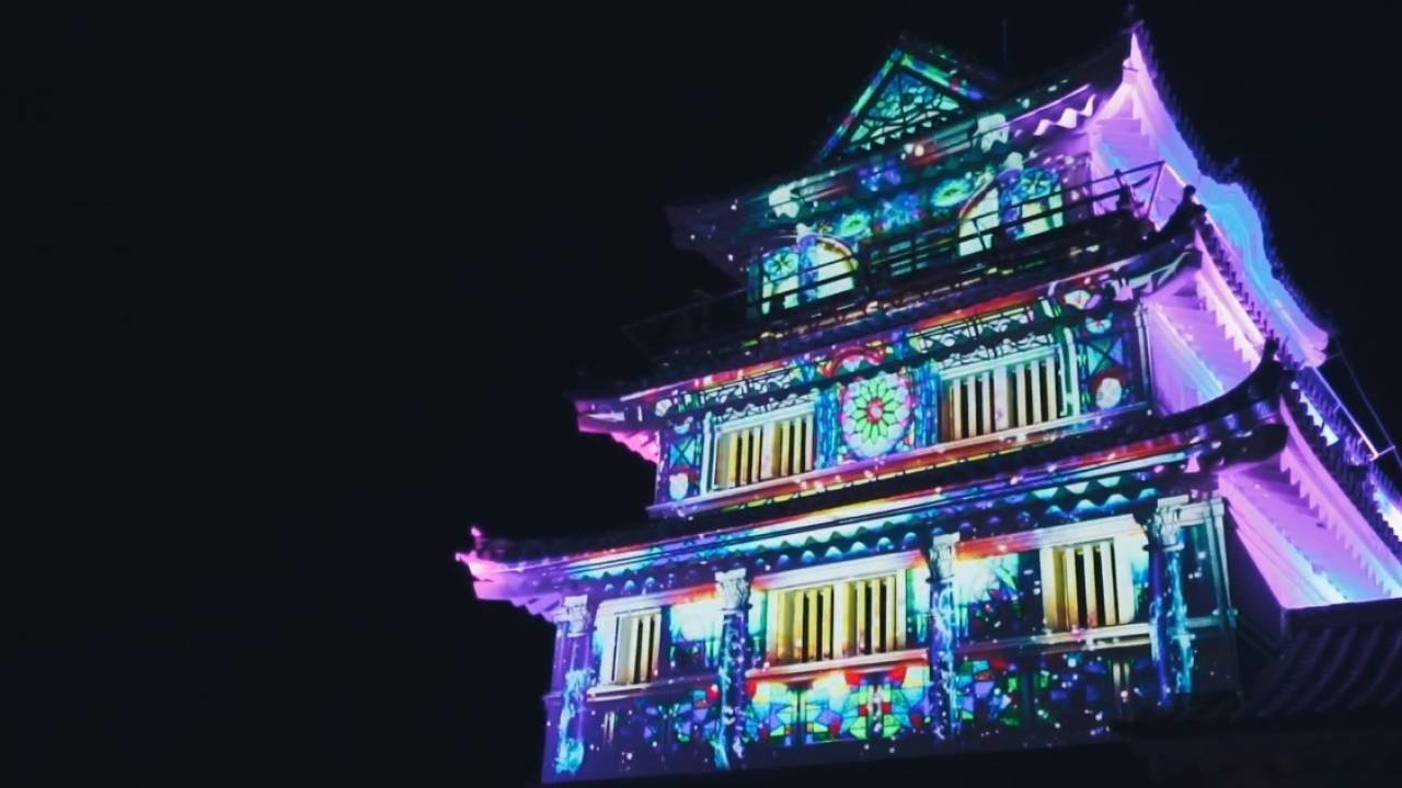 平戸城再築城300年!平戸城の天守閣を舞台に投影される豪華絢爛なプロジェクションマッピングが凄い!