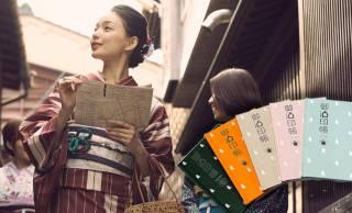 """日本酒好きはこっちが好み?全国の酒蔵を巡りながら""""御酒印""""集め「御酒印帳」プロジェクトが面白い!"""