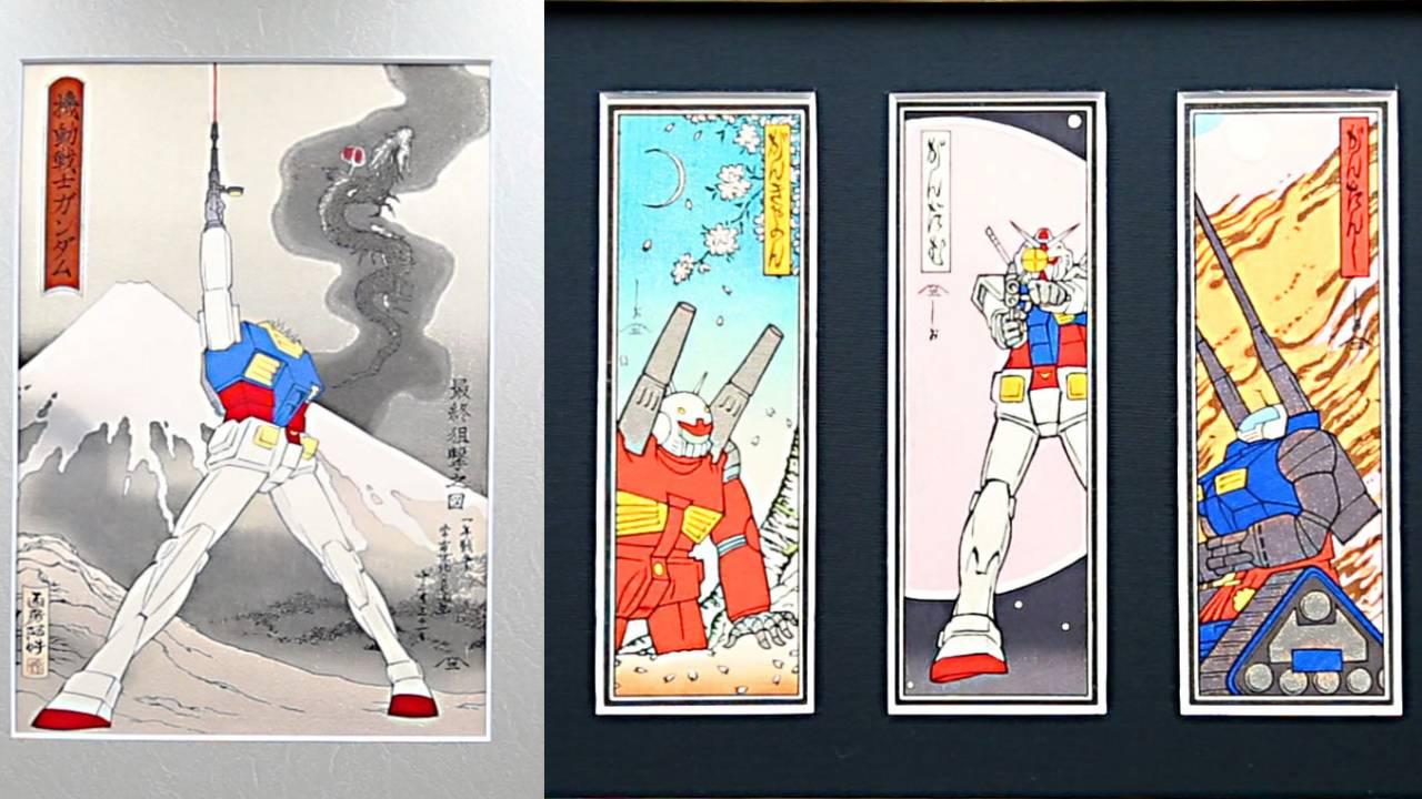 カッコ良すぎじゃないか!ガンダムの名シーン「ラストシューティング」が遂に浮世絵木版画になった!