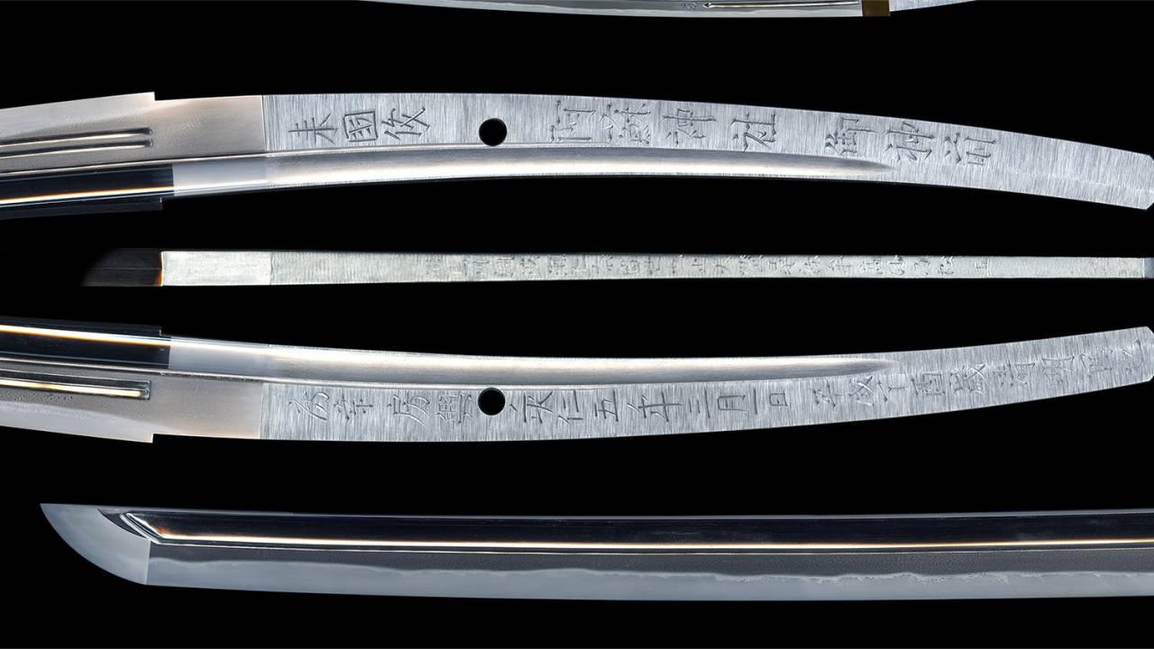 伝説の名刀!現代の刀匠によって復活した大太刀「蛍丸」が特別展示されます