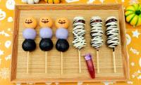 和菓子でハロウィン!カボチャのおばけやミイラが可愛いお団子になった「チョコマント ハロウィン団子」