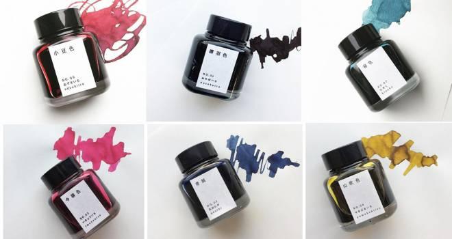 秘色、今様色、濡羽色…。日本の伝統色を現代の技法で再現した京都の染料インクたちが美しい!