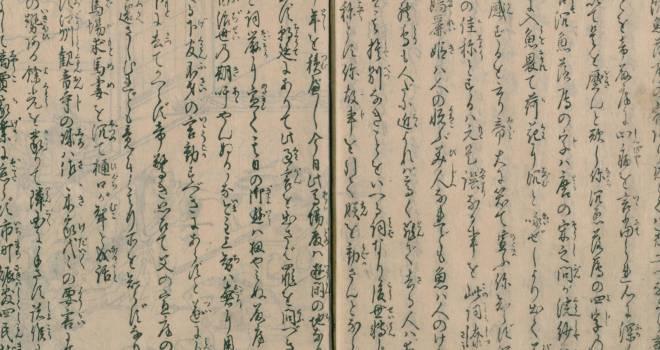 日本の未来を予言?江戸時代に書かれたとされる謎の予言書「をのこ草紙」