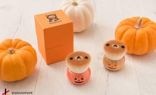 キャワワなんだから♡伝統工芸・熊野筆のメイクブラシ「リラックマクマノフデ」にハロウィン限定デザイン!