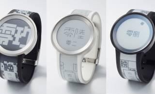 かっこえぇ!江戸文字リメイクな字体を腕時計のデザインに「Sony FES Watch U」コラボレーション