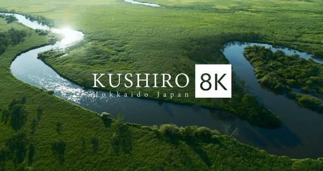 この美麗映像はバズる!北海道釧路市の魅力を伝える8KのPR動画が海外で大反響!