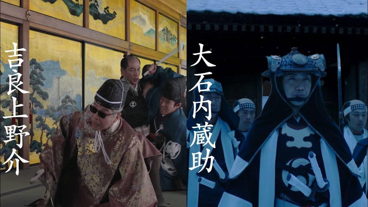 グラサン違和感なし(笑)ボス新CMは「忠臣蔵」タモリはグラサン吉良上野介で登場!