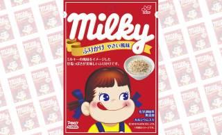 白飯にペコちゃん!なんと不二家ミルキーがふりかけに「ミルキー風味ふりかけ やさい風味」