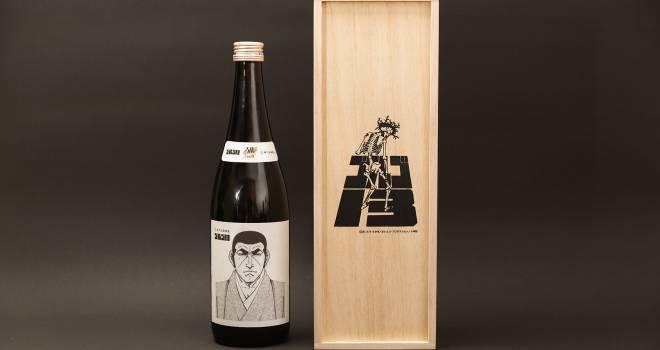 圧倒的存在感!ゴルゴ13が連載50周年で着物姿のデューク東郷を描いた限定日本酒を発売