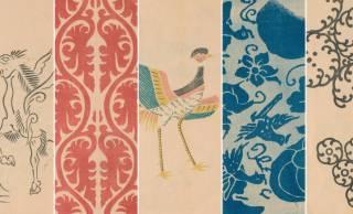 オンライン公開!東大寺や法隆寺に使われた伝統文様を集めた江戸時代の図案集「八丘椿」