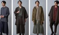 新スタイルな袴、羽織、どてら…。和と洋が融合した「和ROBE」冬アイテムがカッコ良すぎだぞ!!