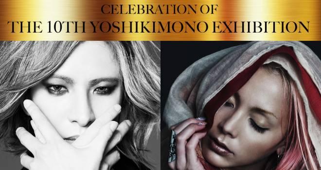 これは楽しみ!YOSHIKIと土屋アンナ、着物に結びつきのある二人の着物・ファッション対談が放送決定!