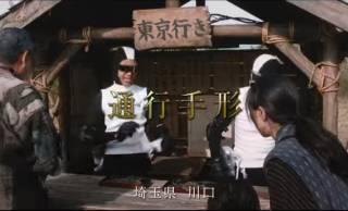 「埼玉県人には草でも食わせておけ!」埼玉県人必見の映画「翔んで埼玉」予告編映像がついに公開!