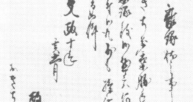 縁切り寺という強硬手段!妻からの離婚はかなり難しかった江戸時代の離婚事情