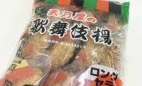 知らなかった…煎餅の「歌舞伎揚」には四角と丸の2種類の形があるのは何故?しかも表面デザインも違う!