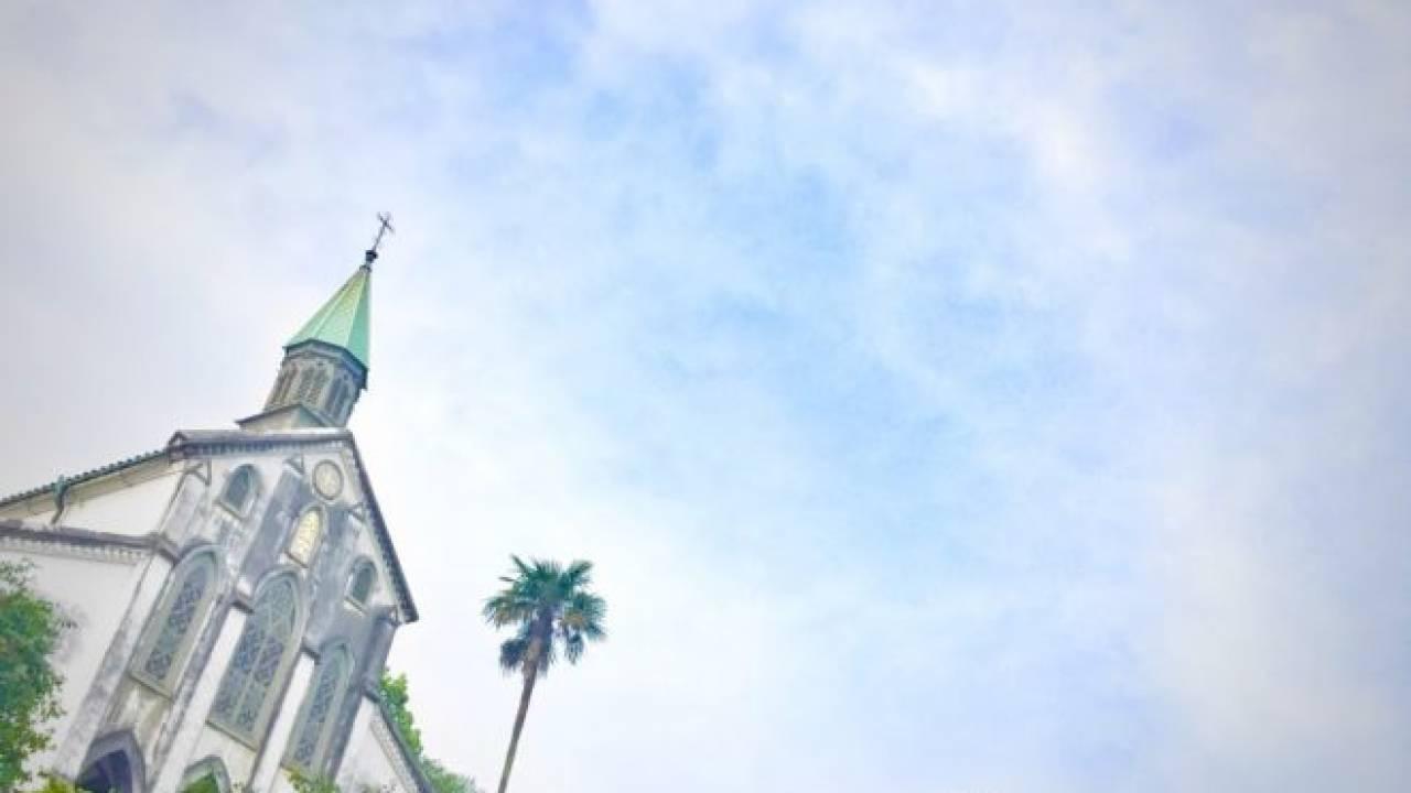 大浦天主堂で起きた世界宗教史上の奇跡「信徒発見」:長崎と天草地方の潜伏キリシタン関連遺産