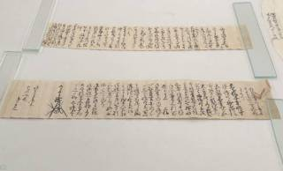 「本能寺の変」に新たな資料!事件後に柴田勝家が織田方に宛てた直筆の書状が発見される