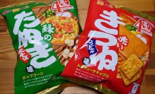 注目のコラボ商品!マルちゃん「赤いきつね」と「緑のたぬき」のスナック菓子を食べてみた!