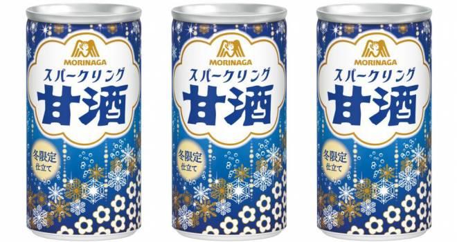 シュワッな甘酒!森永甘酒を炭酸仕立てで爽やかに味わう「スパークリング甘酒<冬限定仕立て>」発売!