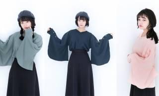 また可愛い!スウェットに振袖の仕様を取り入れた現代創作和服の第二弾「振袖スウェット」