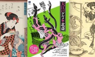カフェで江戸グルメも楽しめる!江戸時代のグルメにスポットを当てた展覧会「大江戸グルメと北斎」開催