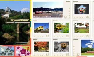 ほっこりデザイン♪千葉県を走るローカル線「いすみ鉄道」の開業30周年を記念したフレーム切手が発売!