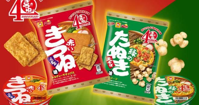 遂に実現!?マルちゃんの「赤いきつね」「緑のたぬき」がお菓子になって新発売!